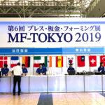 MF東京2019展示会