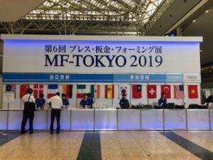 MF-TOKYO2019 展示会