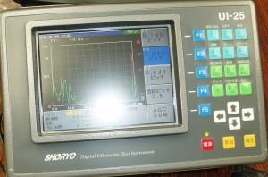 Ultrasonic-flaw-detection machine